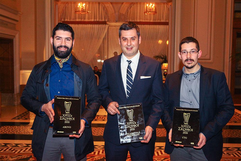 Ο σεφ του Abovo Μιχάλης Νουρλόγλου με τον σεφ του Lycabettus Restaurtant Στέφανο Κολυμάδη και τον σεφ και ιδιοκτήτη του CTC Αλέξανδρο  Τσιοτίνη