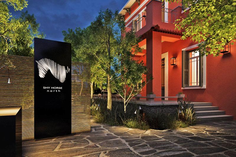 «Shy Horse» και Στέφανος Κολιμάδης δένουν στην Κηφισιά - Χρυσοί Σκούφοι