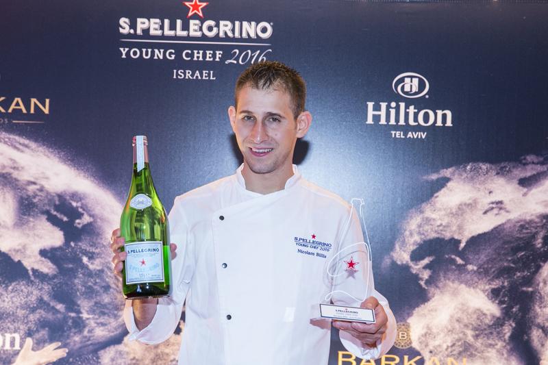 ΑΠΟΚΛΕΙΣΤΙΚΗ ΑΝΤΑΠΟΚΡΙΣΗ <br> O Nίκος Μπίλλης και το «Νόστιμον ήμαρ» του, νικητές της ανατολικής Μεσογείου στο S. Pellegrino Young Chef 2016, πάνε Μιλάνο! - Χρυσοί Σκούφοι