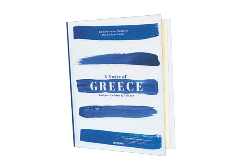 Μπορούμε και αγαπάμε την Ελλάδα - Χρυσοί Σκούφοι