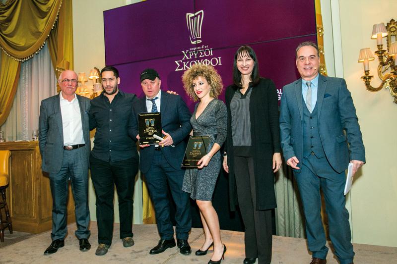 Χρυσοί Σκούφοι 2017 από το αθηνόραμα: οι μεγάλοι νικητές  - Χρυσοί Σκούφοι