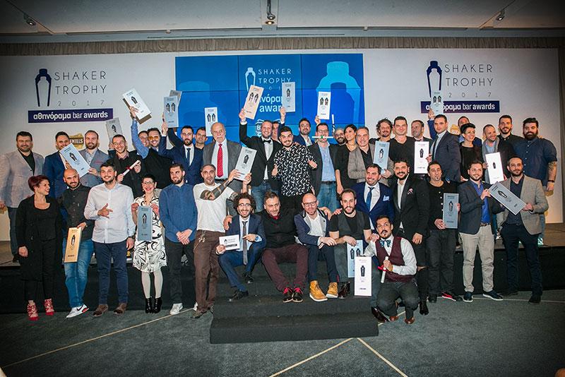 Αθηνόραμα Bar Awards – Shaker Trophy 2017: οι μεγάλοι νικητές   - Χρυσοί Σκούφοι