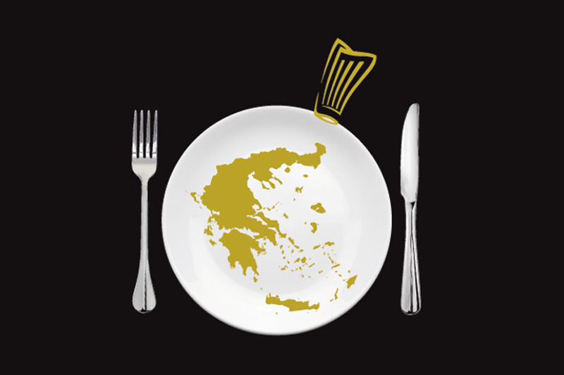 Απολαύστε τα καλύτερα εστιατόρια της Ελλάδας στο 50% στις «Ημέρες Βραβευμένης Γαστρονομίας 2017»  - Χρυσοί Σκούφοι