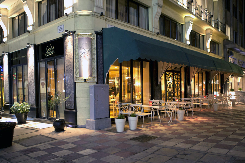 Grada Nuevo: πολλά γράδα γεύσης στη Θεσσαλονίκη - Χρυσοί Σκούφοι