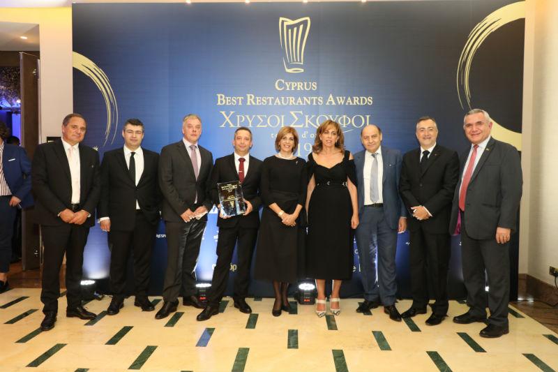 Απονεμήθηκαν οι Χρυσοί Σκούφοι Κύπρου 2019. Δείτε τους νικητές. - Χρυσοί Σκούφοι