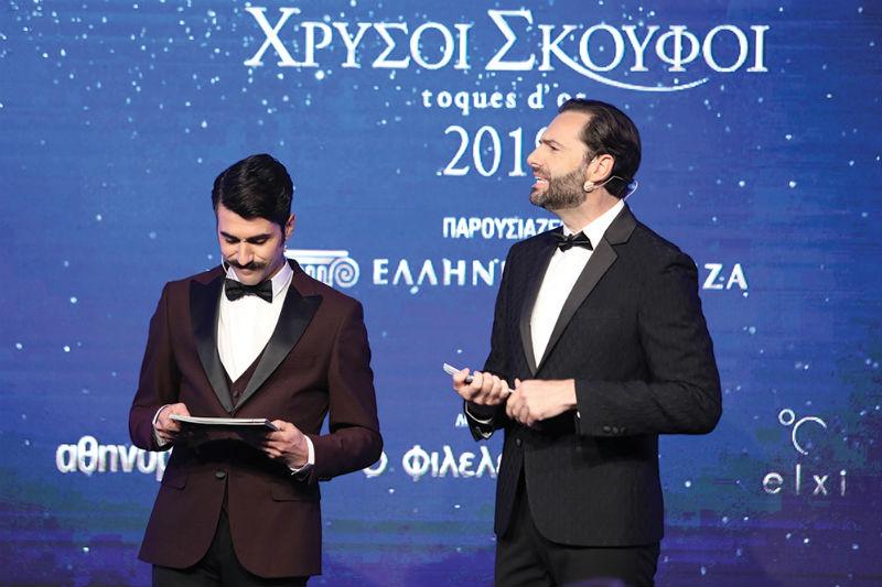 Χρυσοί Σκούφοι Κύπρου: Ο γαστρονομικός θεσμός που ήρθε για να μείνει! - Χρυσοί Σκούφοι