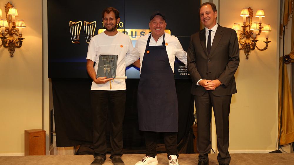 Ο Σπήλιος Λιβανός, Υπουργός Αγροτικής Ανάπτυξης και Τροφίμων, απονέμει το βραβείο για το καλύτερο εστιατόριο της χώρας στο «Etrusco», τον Έκτορα Μποτρίνι και τον Νίκο Μπίλη - Χρυσοί Σκούφοι